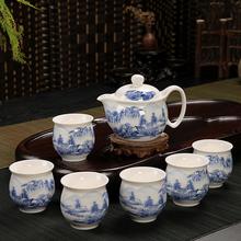 2015 New Arrival 7 9 Multi Crackle Glaze Ceramic Porcelain Coffee Tea Sets