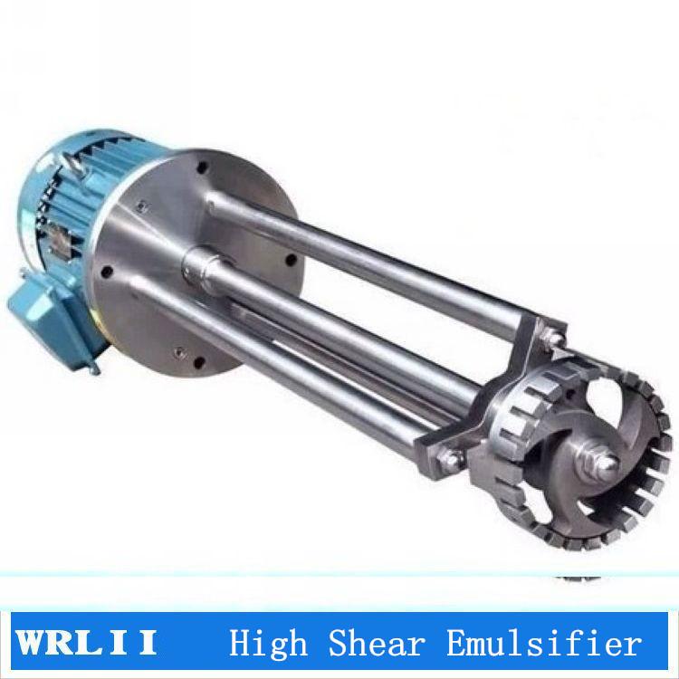15 KW sanitary high shear homogeneous emulsion asphalt emulsion cosmetic HOMOMIXER Emulsifying machine(China (Mainland))