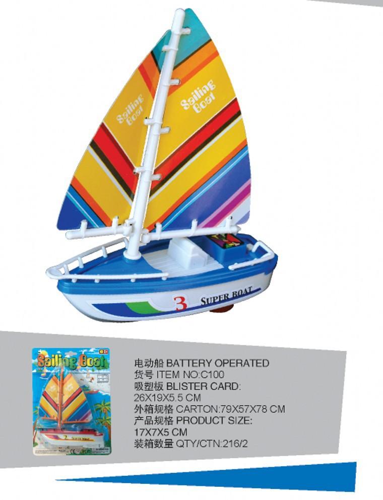 Cartoon Boats on Water Boat C100 Cartoon Summer