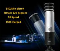Electric Male Masturbator LETEN Piston USB Charged 380/Min Fast Retractable Fully Automatic Male Masturbation Sex Machine DY048