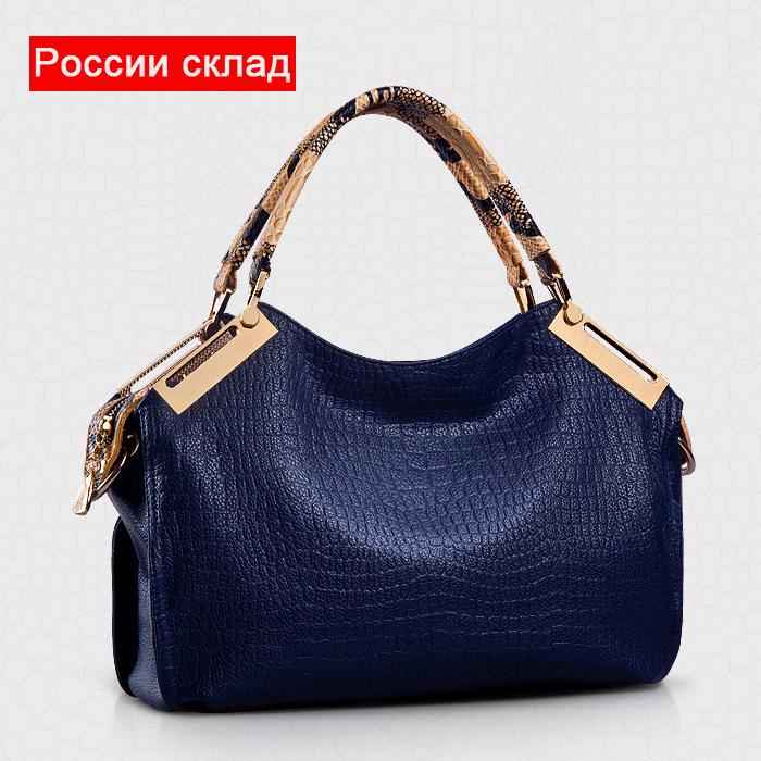 http://i01.i.aliimg.com/wsphoto/v0/32311613993_1/fashion-Snakeskin-tote-sequined-font-b-stone-b-font-pattern-lady-one-shoulder-messenger-font-b.jpg