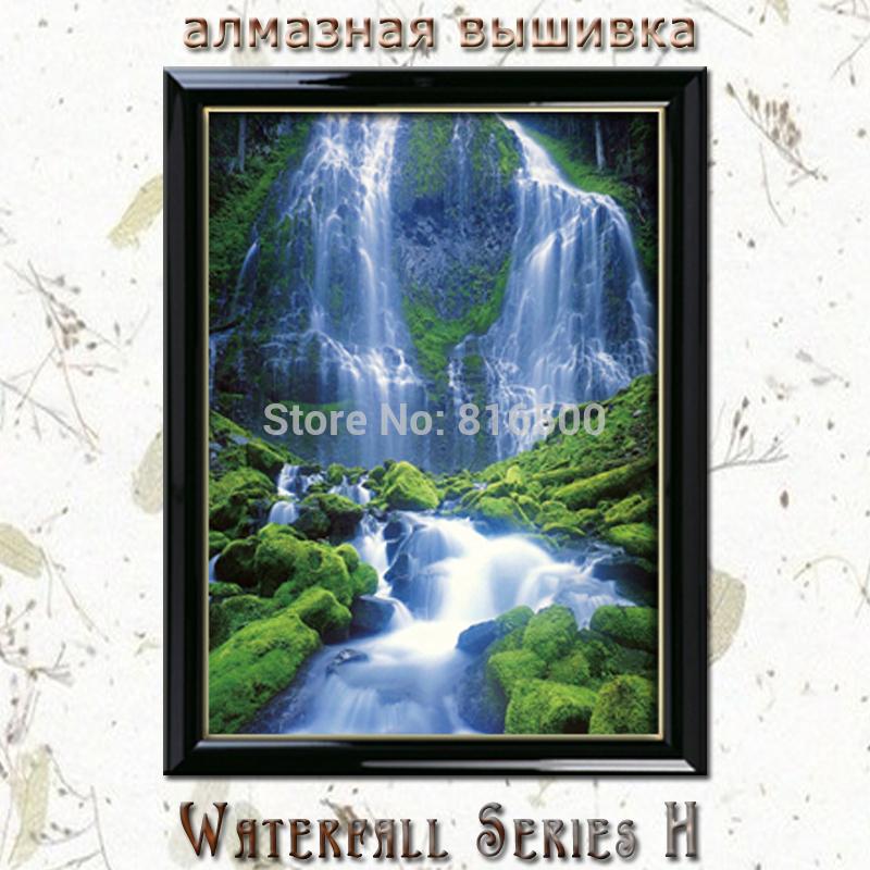 Wayne's Diamond Painting 40 * 30 3D NewDIY Waterfall Series H