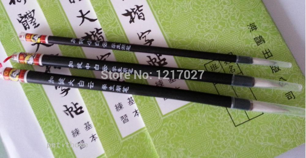Набор для рисования Shuang Yang 3 DaBaiYun ZhongBaiYun XiaoBaiYun скейтборд fish 22х6 abec 7 розовый