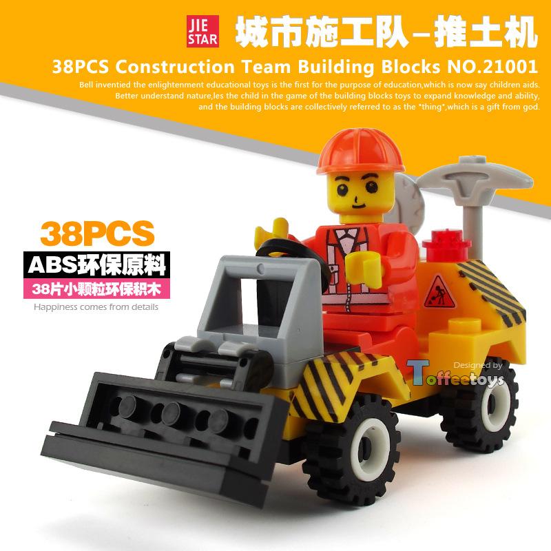 juguetes diamond bulldozer truck enlightenment- Yizhi assembling plastic toy building blocks of 6 men 21001 baby toy(China (Mainland))
