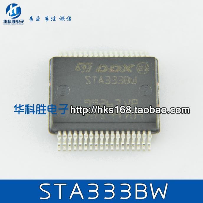 STA333BW STA333W LCD television audio power amplifier IC--HKSYJ(China (Mainland))