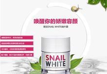 Улитка белый и магия крем для лица увлажняющий отбеливания анти акне анти морщин крем для лица(China (Mainland))