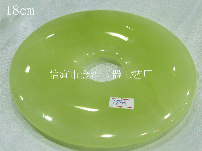 Ping buckle ornaments crafts manufacturers selling jade jewelry gifts(China (Mainland))