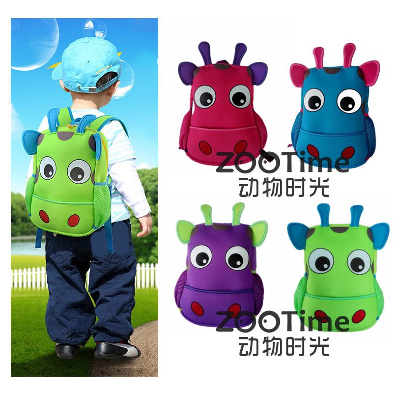 Submersible feed three-dimensional cartoon school bag baby backpack outing bag(China (Mainland))
