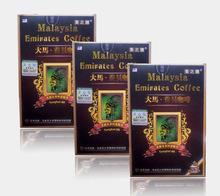 Freeshipping east leather ali coffee male health care market