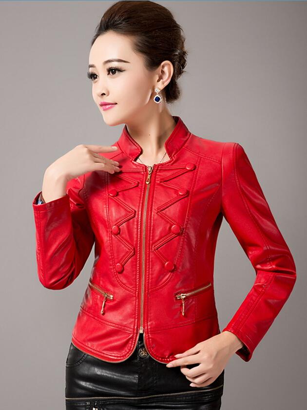 Модные Кожаные Куртки 2017