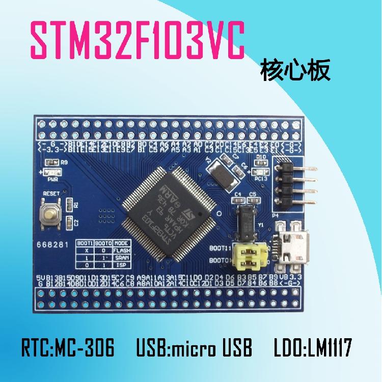 Активные компоненты STM32F103VCT6 256k /100 STM32ARM cortex/m3 кухонная мойка ukinox stm 800 600 20 6