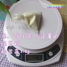 Cooked powder resistant filter bag tea 6 7 cm sweet bursa bag powder tea bags don