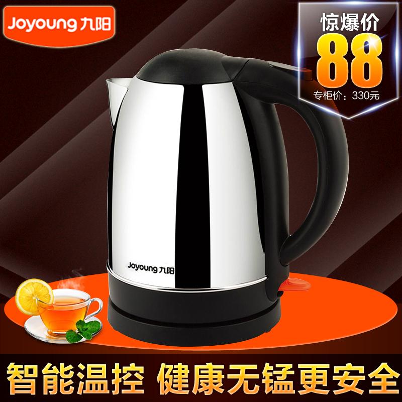 Joyoung / Joyoung JYK-17C10 aço sem manganês velocidade elétrica chaleira pode abrir chaleira chaleiras especiais(China (Mainland))