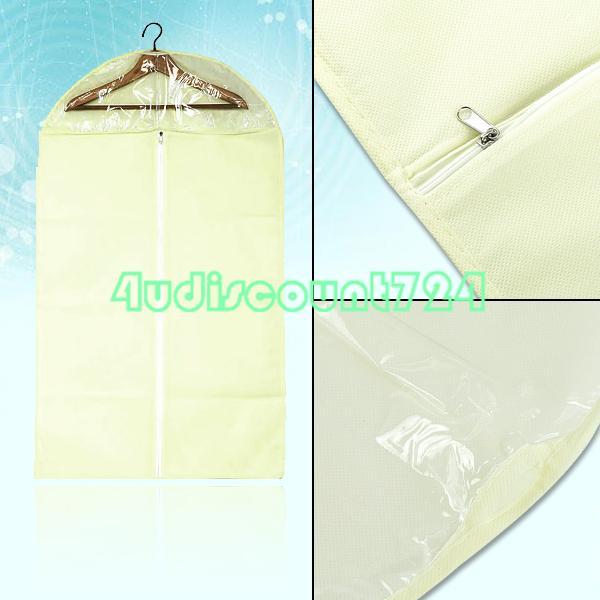 5 Pcs Breathable Dustproof Suit Jacket Coat Garment Clothes Storage Bag Cover EQZ645(China (Mainland))