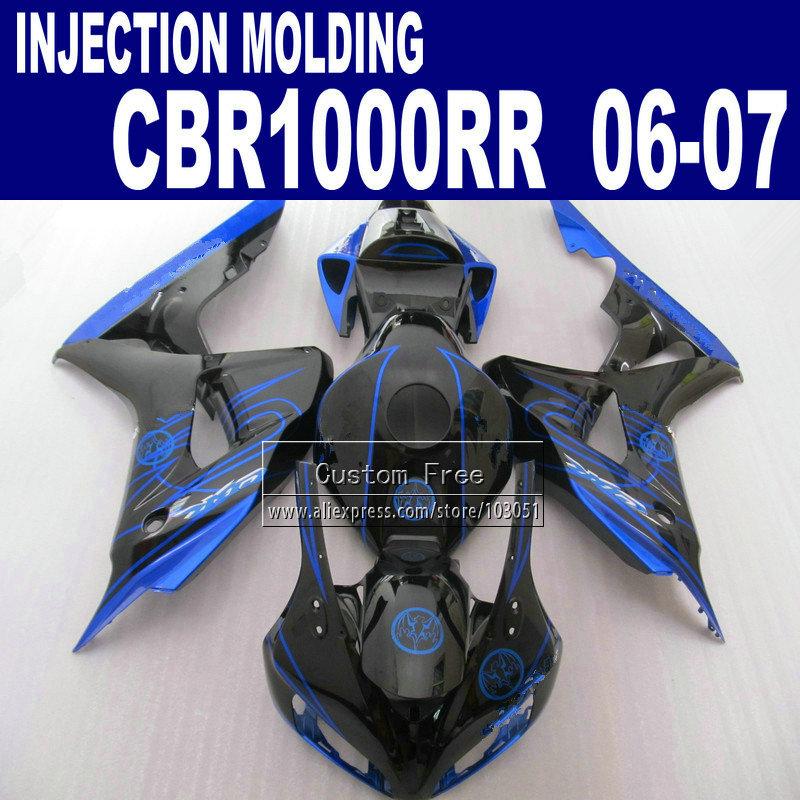 7gifts 100% Injection ABS fairings parts for Honda CBR1000 RR 2006 2007 CBR1000RR 06 07 CBR1000RR black blue body fairing kits(China (Mainland))