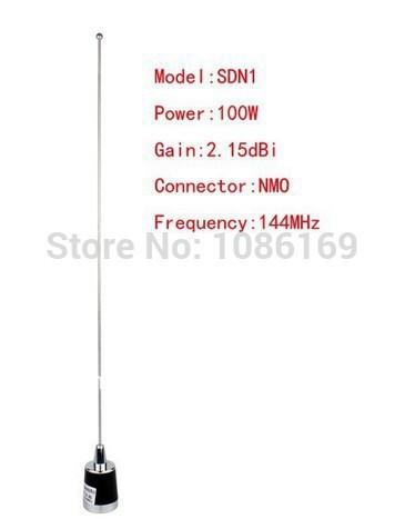New Jiasida Silver Sdn1 Nmo Single Band Vhf 136-174mhz 100w High Gain Mobile Ham Car Radio Antenna(China (Mainland))