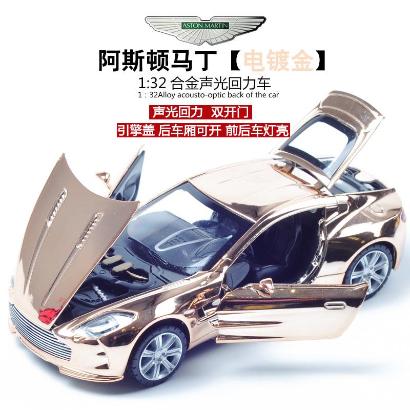 1:32 The light version Aston Martin Car model aurora acousto-optic boomerang models Car gift for children(China (Mainland))