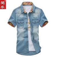 Мужская повседневная рубашка SHREHE & 100% RHDCHTRT