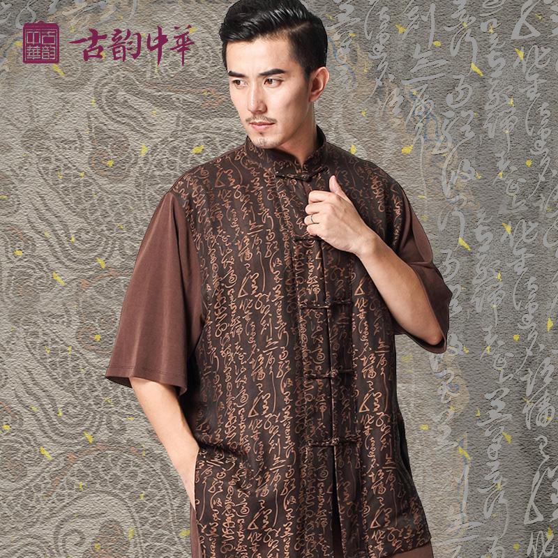 Silk clothing Kawoon Sayo Tai Chi Tang suit Leotard cloth(China (Mainland))