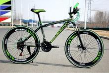 2015 New Arrival Rushed Mountain Bike Steel 16kg 1.4 0.1 M3 Bicicletas Mountainbike 27-speed 26*17 Variable-speed Mountain Bike (China (Mainland))