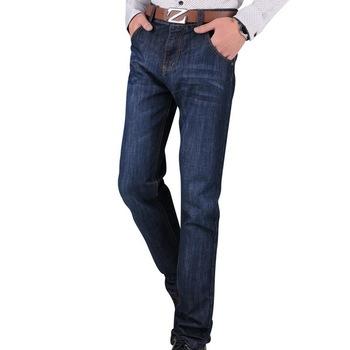 Современная мода 2015 мужчины бренд джинсы размер 29-38 корейский стиль человек свободного покроя брюки длинные брюки без пояса