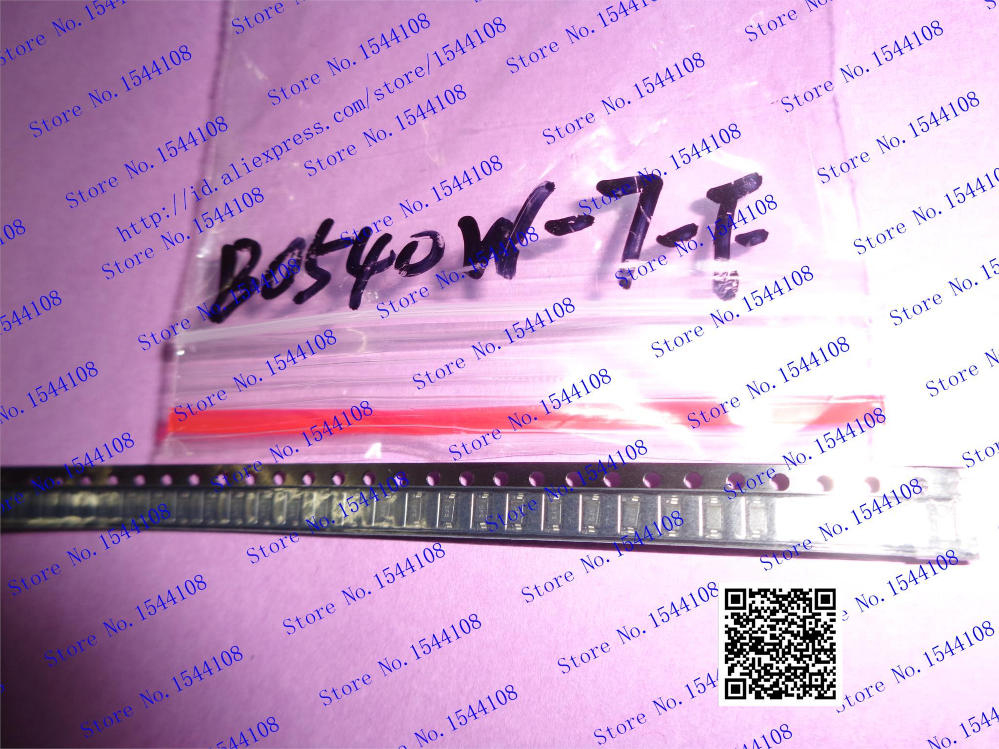 Цена B0540W