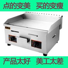 Commercial gas preheat a sizzling squid special/gas hand grasp bread machine/gas flat to preheat a teppanyaki equipment(China (Mainland))
