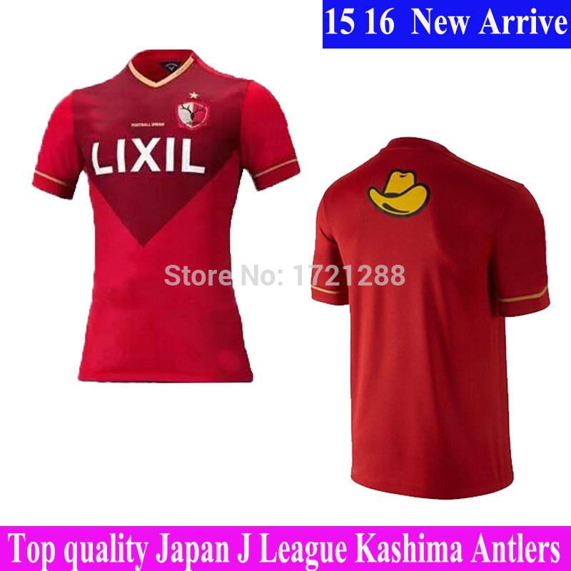 Japan Trikot Trikot Shirt 2015 Japan j