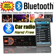 Новый 12 В автомобилей радио стерео bluetooth FM получать автомагнитолы MP3 аудио плеер USB SD MMC порт автомобильный радиоприемник bluetooth в тире 1 DIN размер