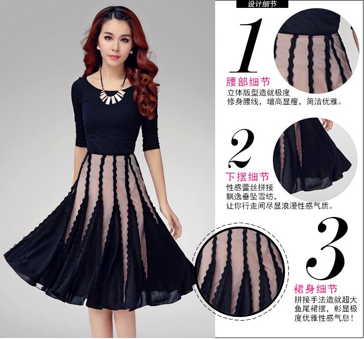 все цены на Женская юбка MEMA 2015 S m L xL 2xL KM217 онлайн