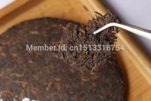 Made in 1969 ripe pu er tea 357g oldest puer tea ansestor antique honey sweet dull