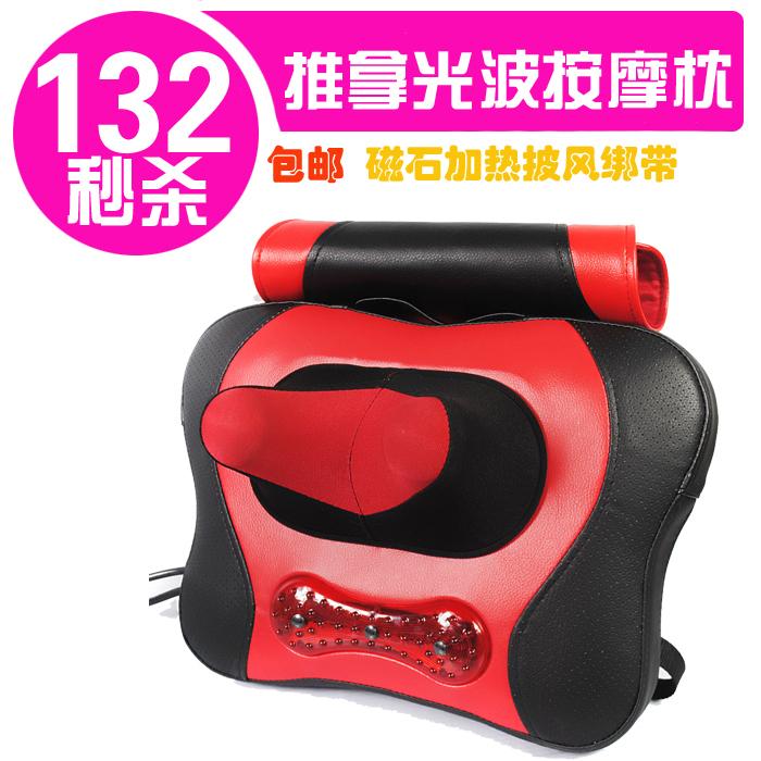 Cervical vertebra massage pillow cervical massage device neck massage chair cushion massage pad(China (Mainland))