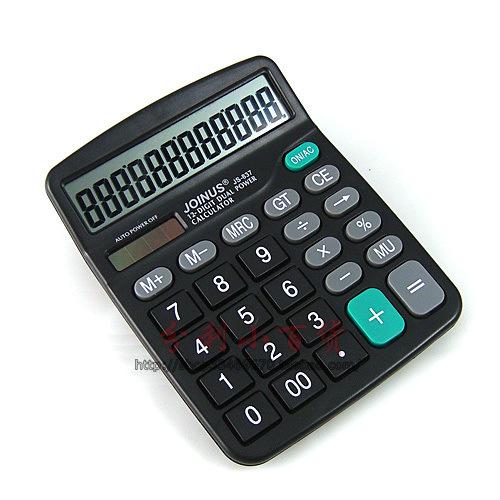The JS - 837 dual power supply solar 12 calculator small computer desktop(China (Mainland))