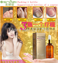 Snazii 2015Tips Fungal Nail Treatment Essence Nail&Foot Whitening Toe Nail Fungus Removal Feet Care Nail Gel Nail Oil Cuticle