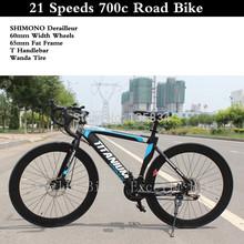 21 Speeds700c Road Bike Speed 60mm Wheels 65mm Frame Brand SHIMAN0 Shift lever Bicicletas Bicycle Bicicleta Bike 26 Fat Bike