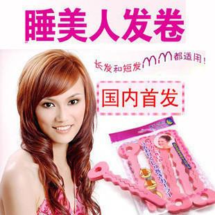 Min Order $10(mixed order) sleeping beauty hair sponge curlers (6 ) 2324(China (Mainland))