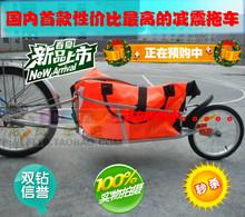 BABYTOUR  mountain bike cargo trailer bike trailer single wheel drag car shock absorber trailers(China (Mainland))