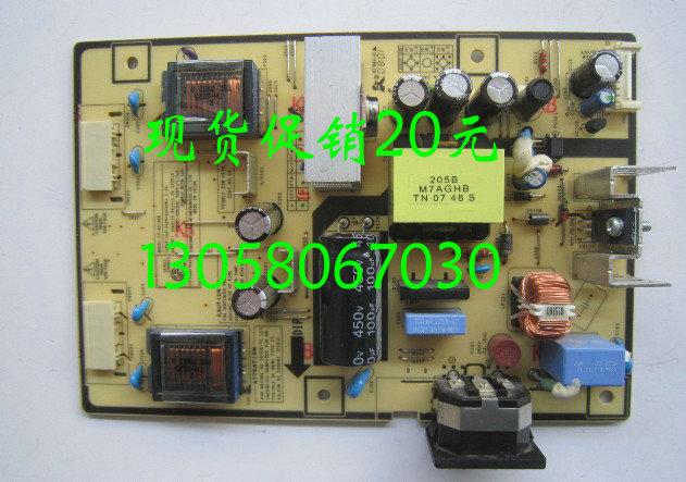 Used 100% work Samsung 2232BW 2232GW integrated high voltage power supply board IP-45130B BN4400127U(China (Mainland))