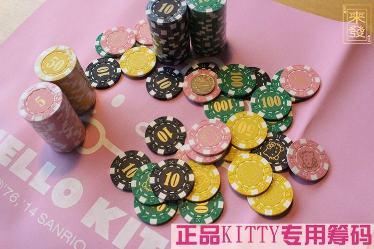 Mahjong Table Game Pink