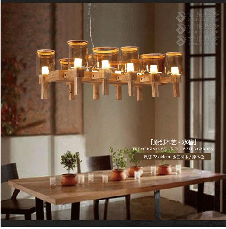 Ikea Lampadario Soggiorno: It luvern lampadari per camera da letto moderna. A...
