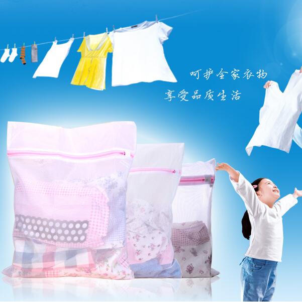 OO22: Clothes Washing Machine Laundry Bra Sheet Down Jackets Aid Lingerie Mesh Net Wash Bag Pouch Basket 1PCS PHH CDD AKKK NVV S(China (Mainland))