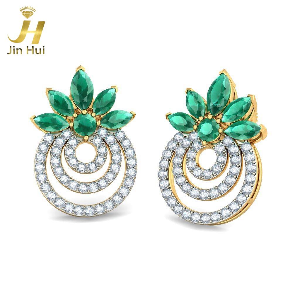 Jinhui 18K 750 0,45 JH-BS3304 jinhui dhwani 18k 750 0 08 jh bs4576