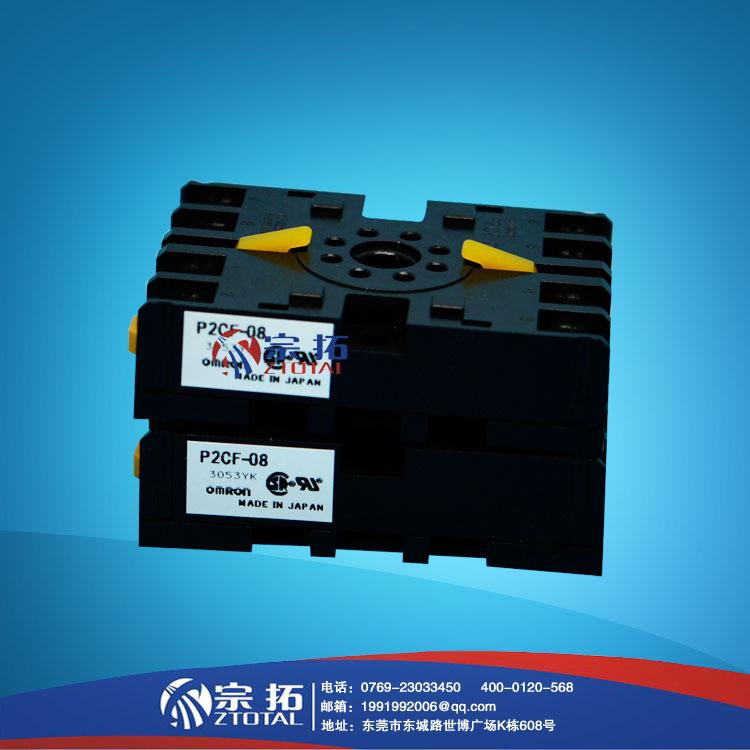 New Genuine Original Omron relay 8 pin socket P2CF-08 (H3BA H3CR dedicated base), quality assurance(China (Mainland))
