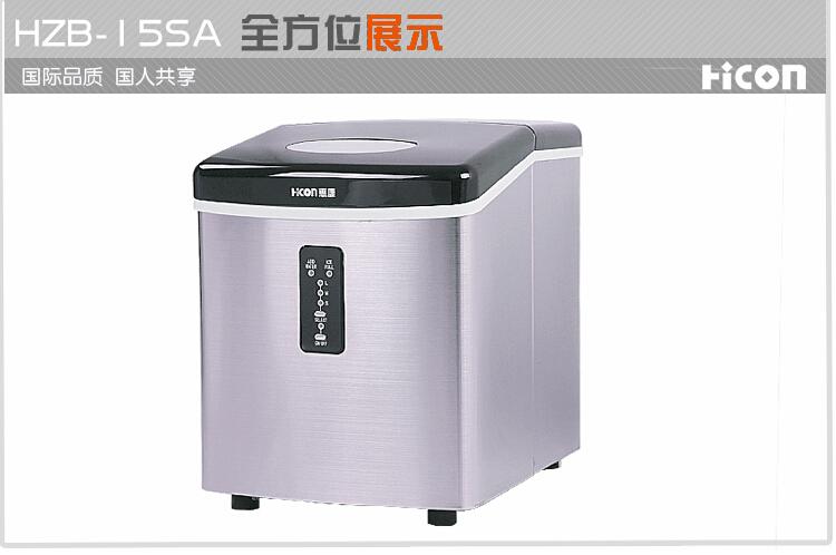 Stainless 15kg ice maker / ice making machine / ice machine(China (Mainland))