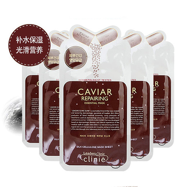 Lai silk new facelift placenta caviar skin repair essence of silk mask(China (Mainland))