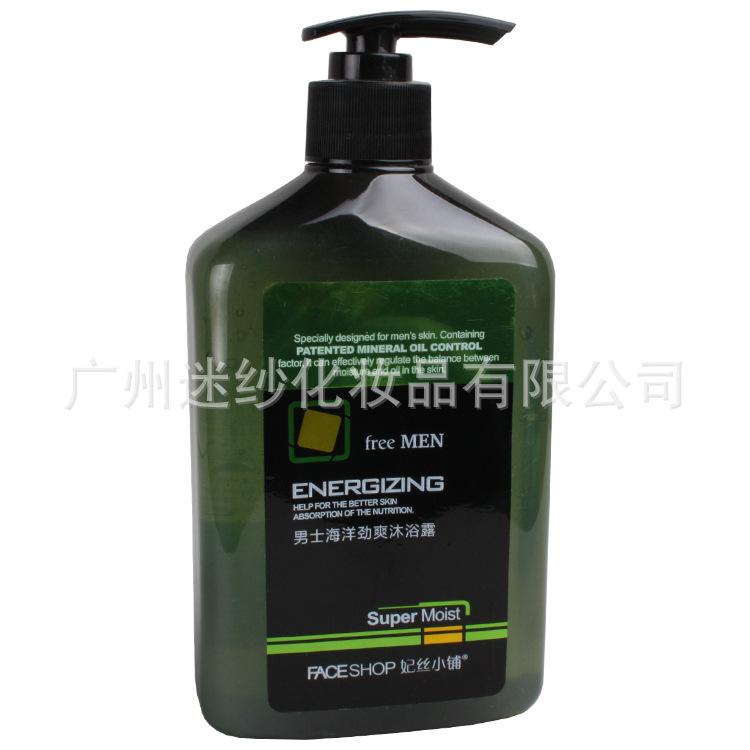 Hair shampoo wholesale Princess silk shop men's marine cool bath / Wash & Shampoo 500g(China (Mainland))