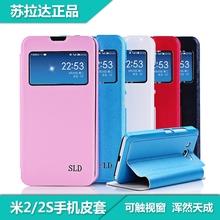 hot selling Miui mi4 Luxury Full Window Case pc Hard Xiaomi mi4 m4 Phone Black Cover pu Leather Free ship