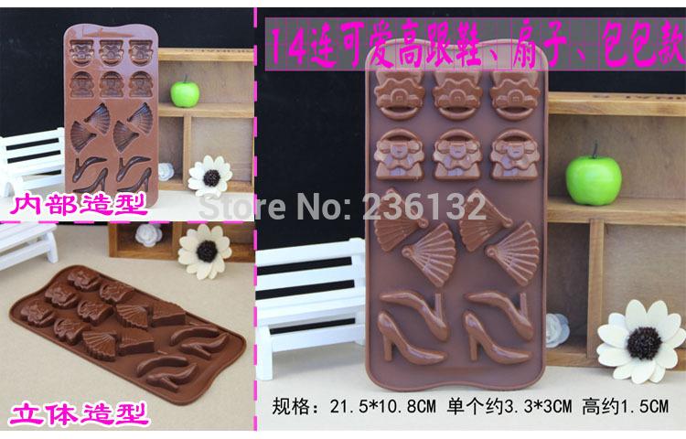 Free shipping new style DIY silicone chocolate cake mold cake decorating manufacture high heel purse DIY mold chocolate(China (Mainland))