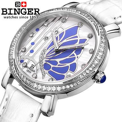 Drop Ship Binger Women Vintage Dress Watches Butterfly Style Bracelet Quartz Wristwatches cz Diamond Watch for Women Girls Gifts(China (Mainland))