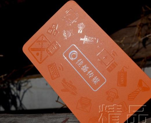 Printing Membership Cards Paper Paper Card Membership Card